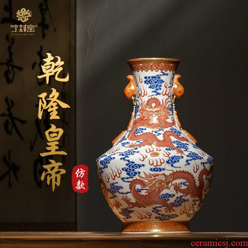 Ning hand - made antique vase seal up with jingdezhen ceramic bottle furnishing articles wulong grain ears statute of ancient Chinese porcelain