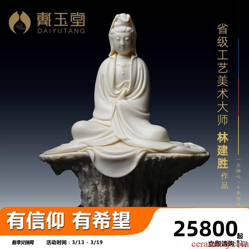 Yutang dai provincial master Lin Jiansheng works jade guanyin Buddha furnishing articles white/yellow porcelain ceramics D03-134