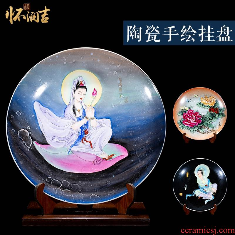Jingdezhen ceramics furnishing articles hand - made kuan Yin hang dish Chinese style household living room TV cabinet decoration plate
