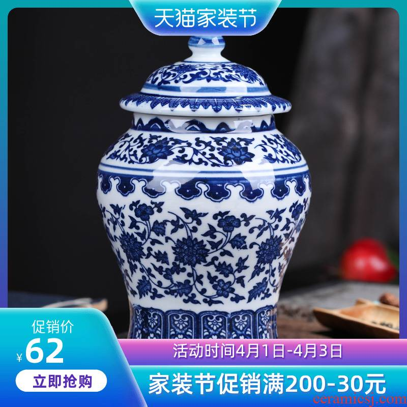 Archaize style furnishing articles jingdezhen ceramics originality fashionable Chinese style household small general canister vase