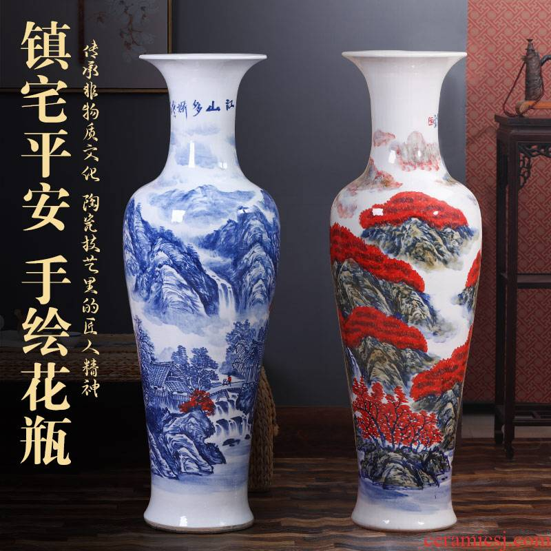 Jingdezhen ceramics hand - made large blue and white porcelain vase the opened new Chinese style living room TV cabinet decorative furnishing articles