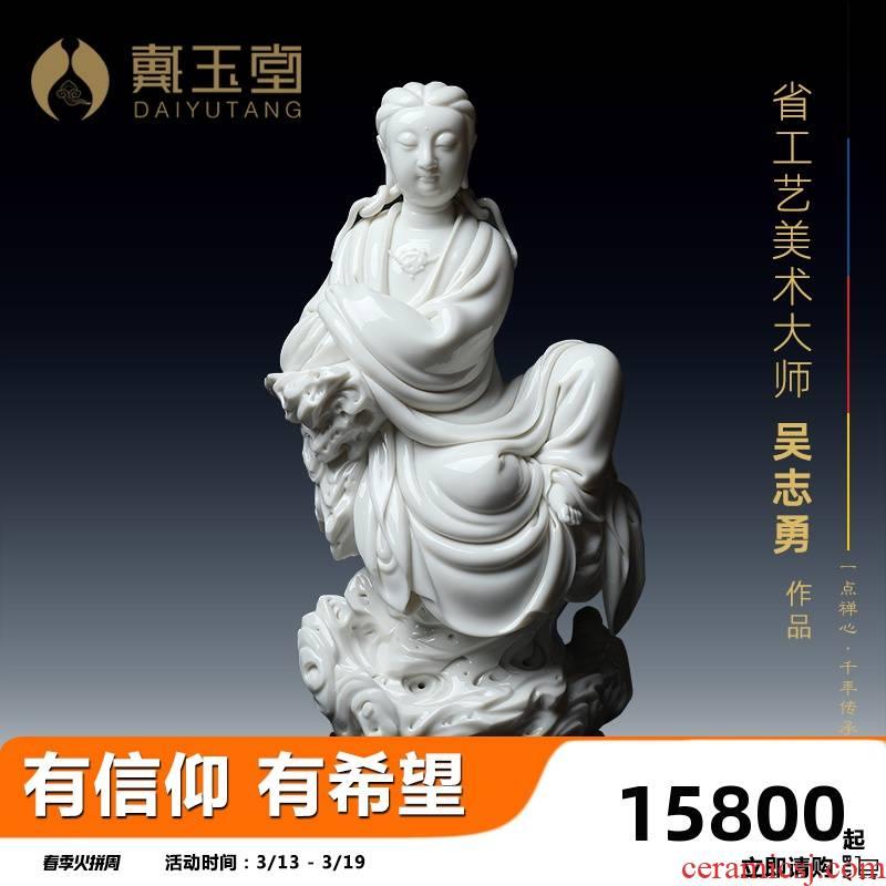 Yutang dai worship that occupy the home furnishing articles zhi - yong wu dehua white porcelain avalokitesvara figure of Buddha sit comfortable guanyin rock