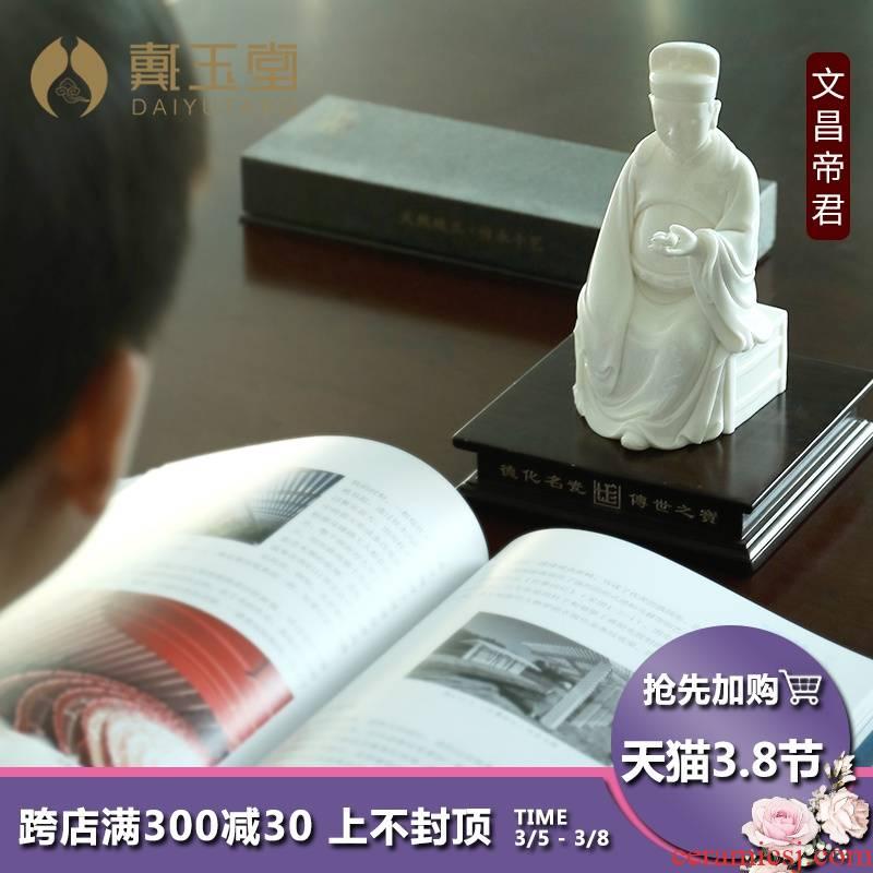 Yutang dai dehua white porcelain statute study furnishing articles ceramic its craft art collection permit gods