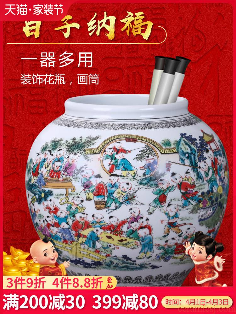 Jingdezhen ceramics furnishing articles vase figure the ancient philosophers storage as cans accessories home sitting room feng shui handicraft gifts
