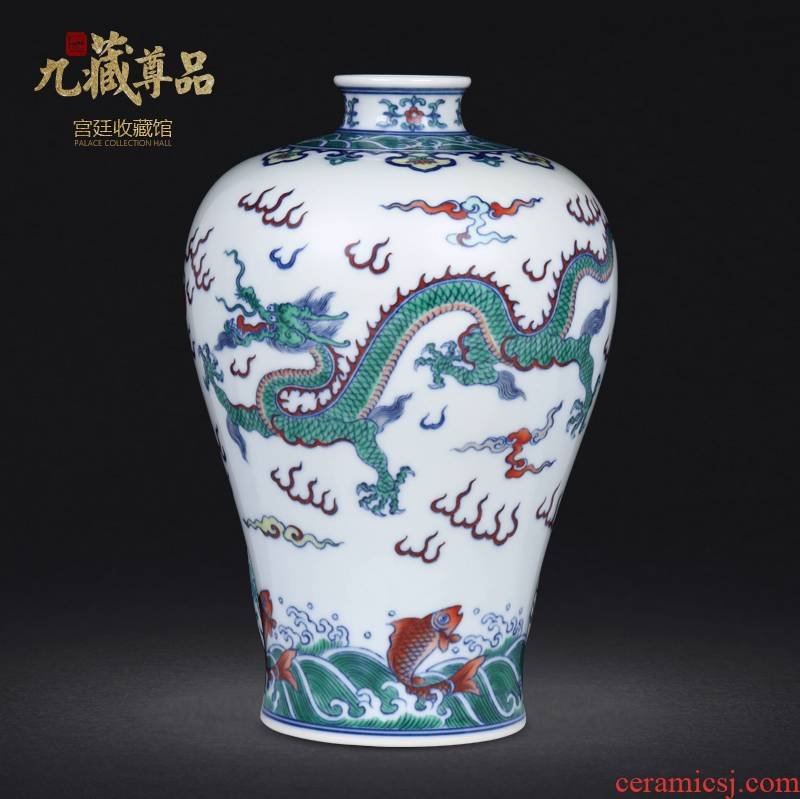 Jingdezhen ceramics antique hand - made color bucket ssangyong grain mei Chinese bottle vase sitting room place high - grade porcelain gifts