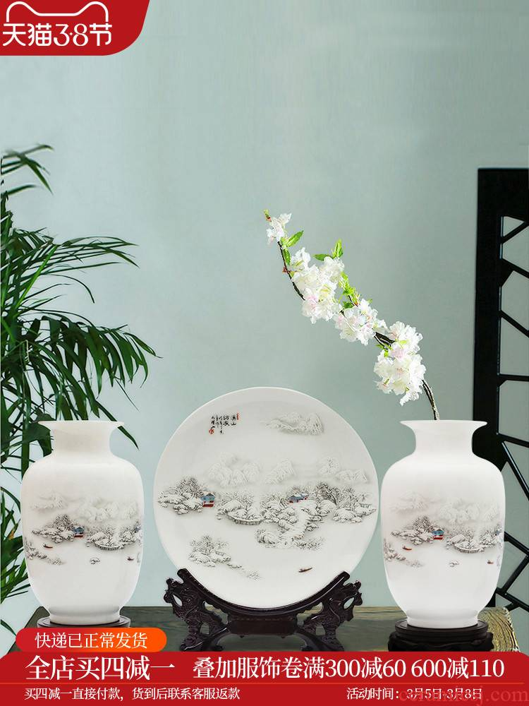 Jingdezhen ceramics floret bottle furnishing articles of modern home decoration of the new Chinese style wine rich ancient frame craft living room