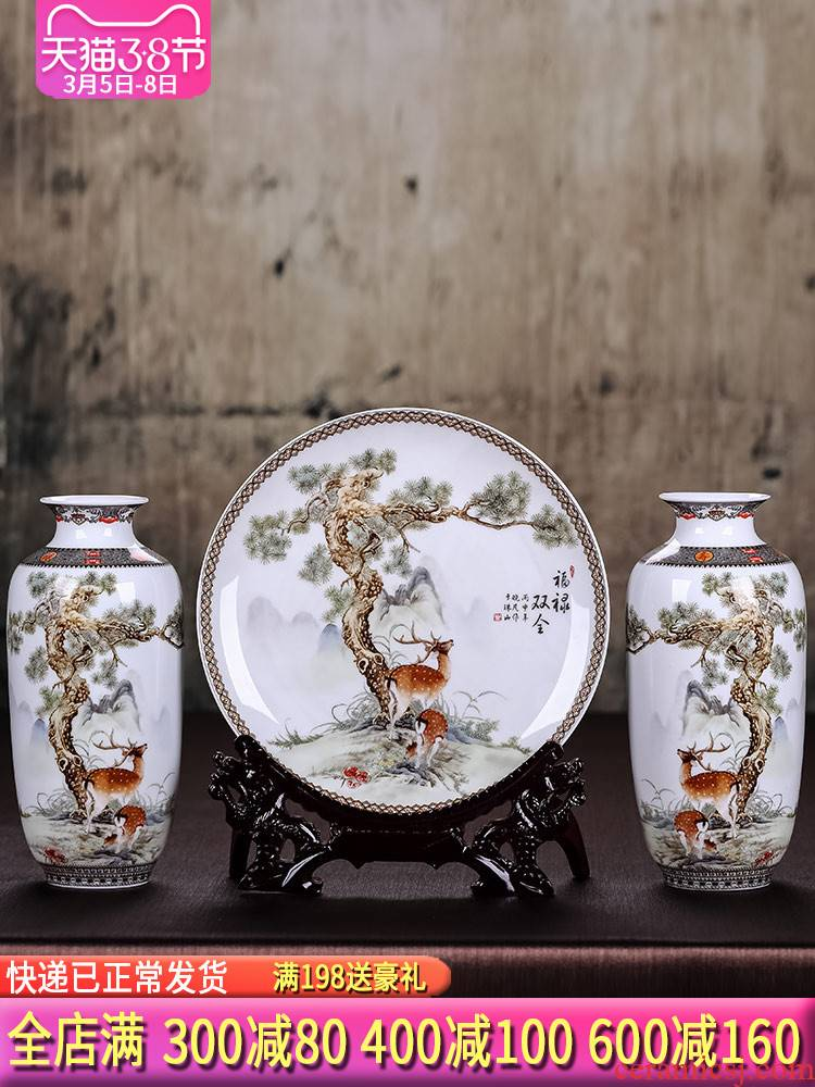 Three - piece ceramic vase decoration hanging dish sitting room of jingdezhen porcelain of modern new Chinese style household adornment furnishing articles