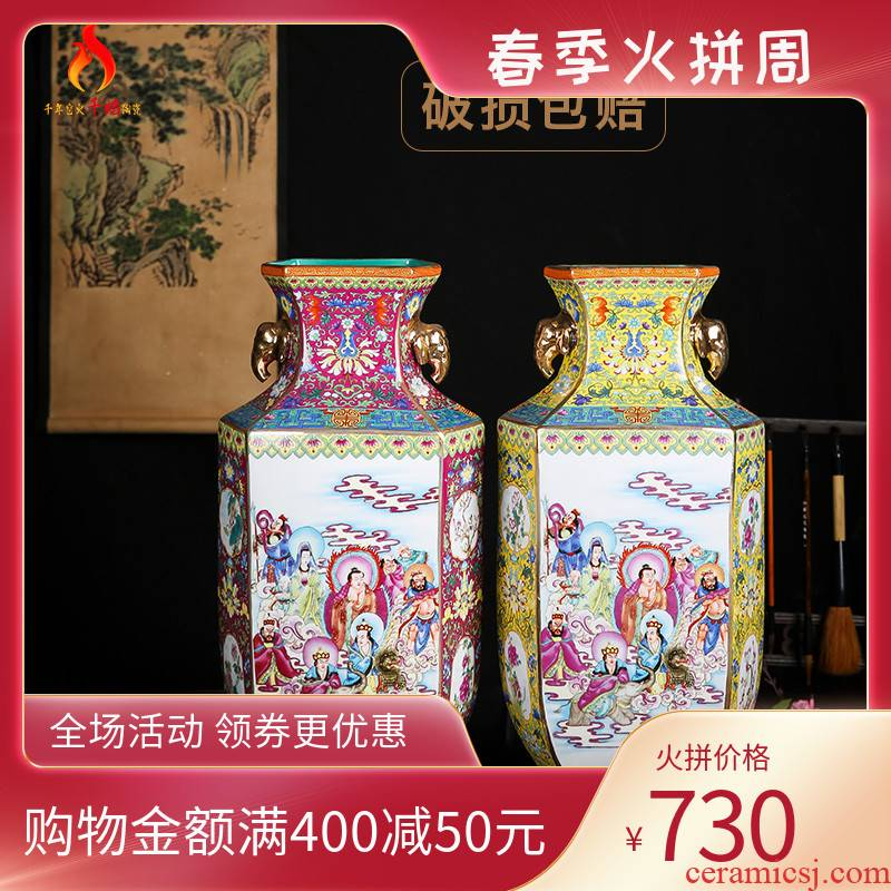 Jingdezhen ceramics vase archaize ears like pastel group fairy figure Chinese birthday six bottles of sitting room place