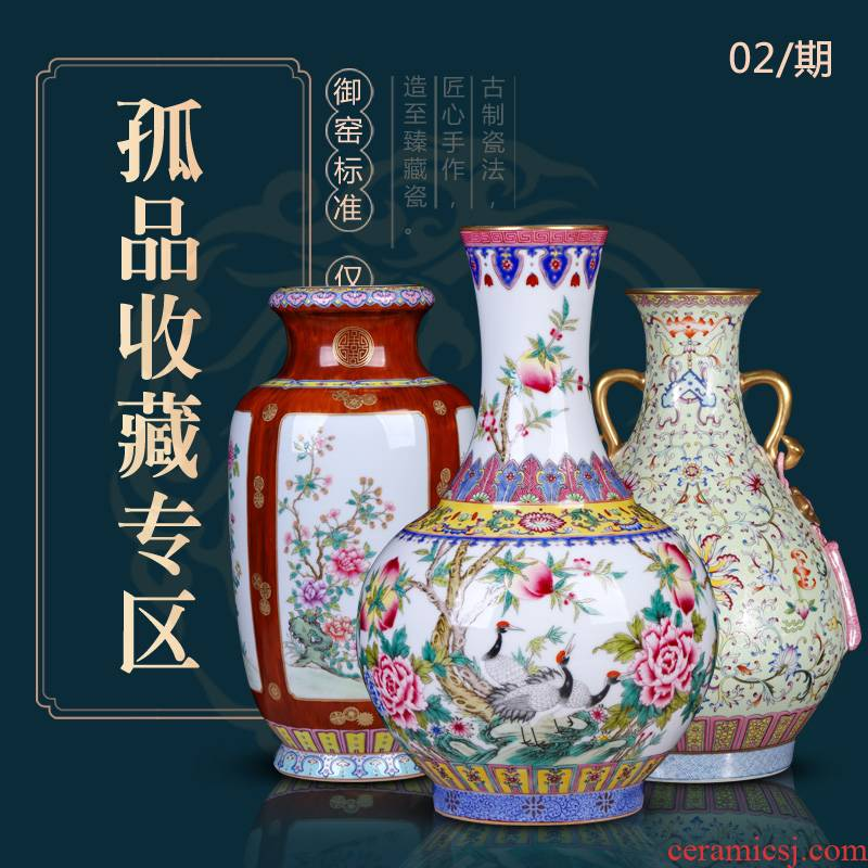 Weekly update 2) imitation of the qing qianlong solitary their weight.this auction collection jack ceramic vases, furnishing articles