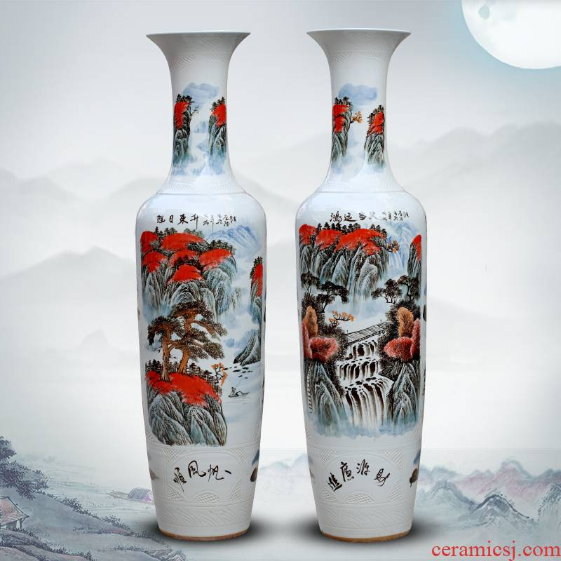 Jingdezhen ceramics hand - made colorful sunrise landscape ground sitting room big vase household adornment furnishing articles