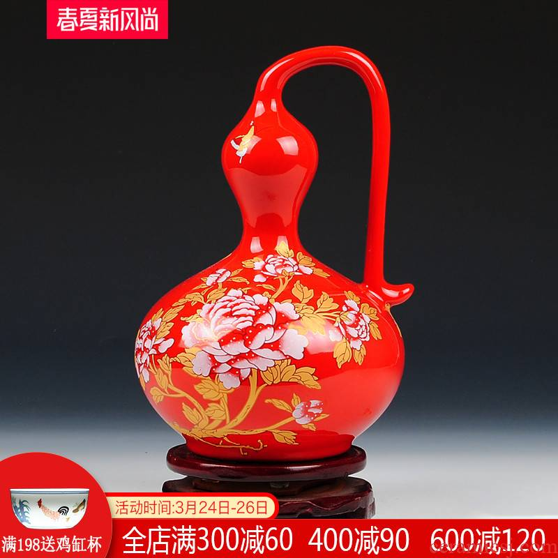 Jingdezhen ceramics China red peony lucky gourd vases and modern vogue to live in a new home decoration items