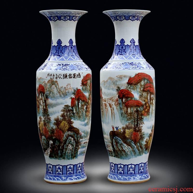 Jingdezhen study of large vase furnishing articles, the sitting room porch flower arranging large hotel gift porcelain decoration
