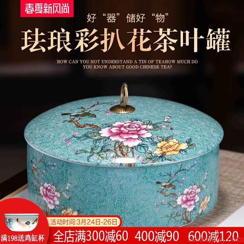 Jingdezhen ceramics steak flower tea pot large wake receives white tea cake tea POTS household seal pot