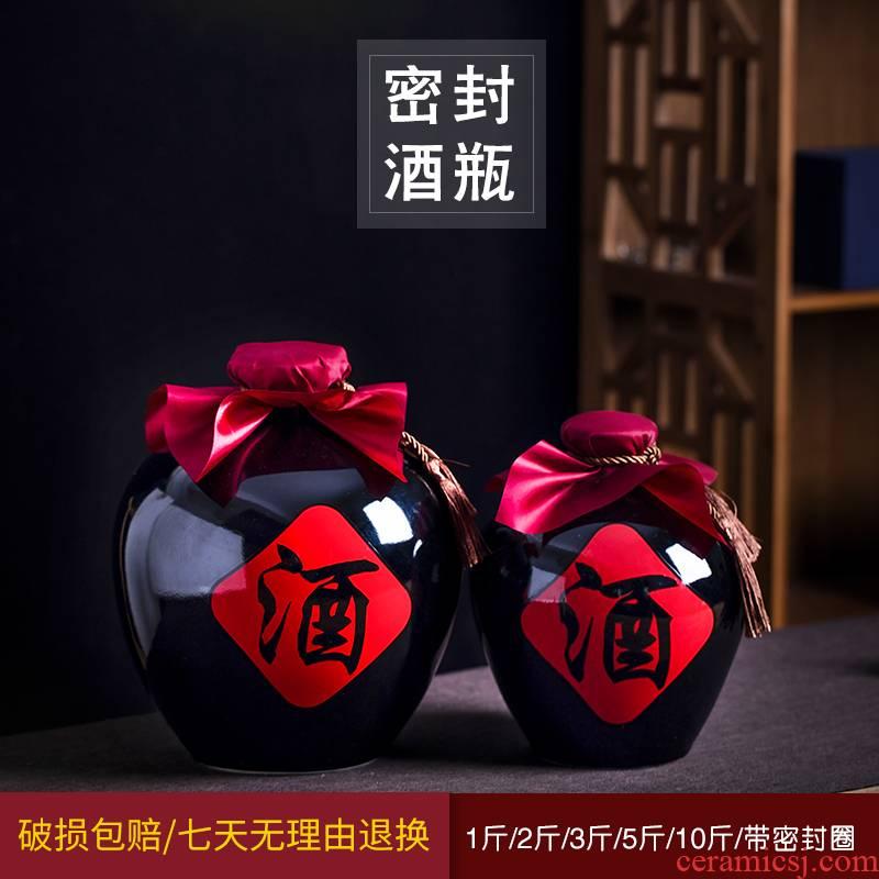 Jingdezhen ceramic bottle palaeowind jar it bottle seal 1/2/3/5/10 jin empty jars hip flask