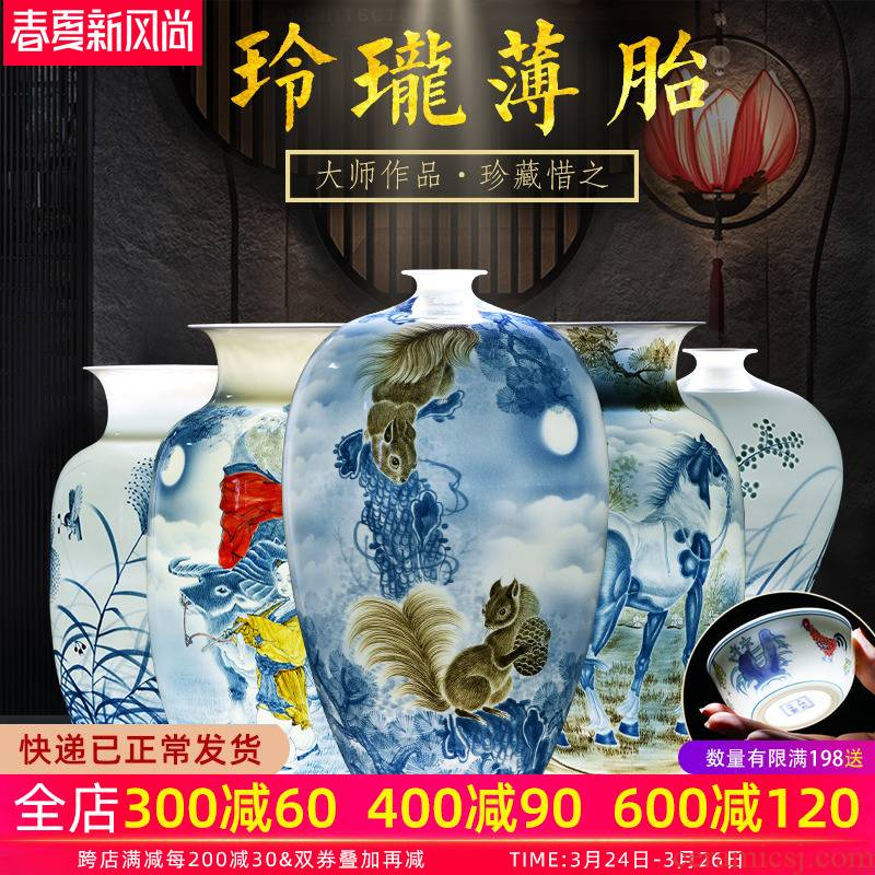 Jingdezhen ceramics furnishing articles manual hand - made under glaze color porcelain vase son thin foetus modern Chinese style household act the role ofing is tasted
