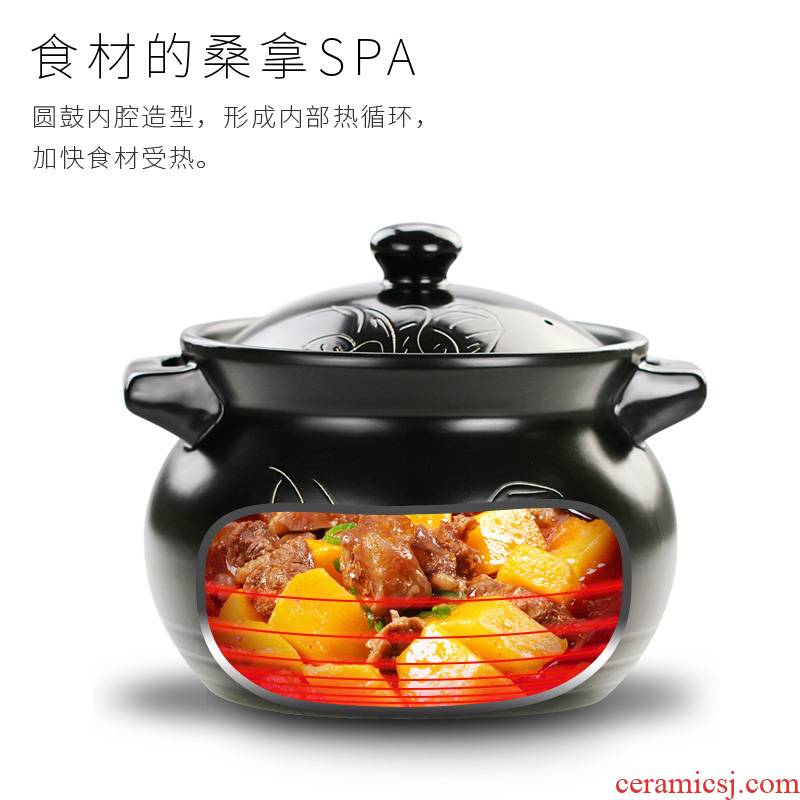 Casserole stew ceramic pot soup flame gas high - temperature cooking porridge soup pot large household soup an earthenware pot