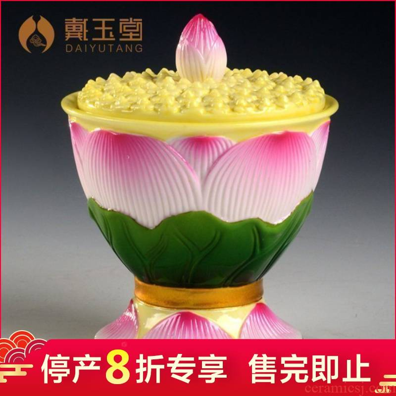 Ceramic production is pulled from the shelves 】 【 worship Buddha goddess of mercy mantra of great compassion lotus holy water cup water