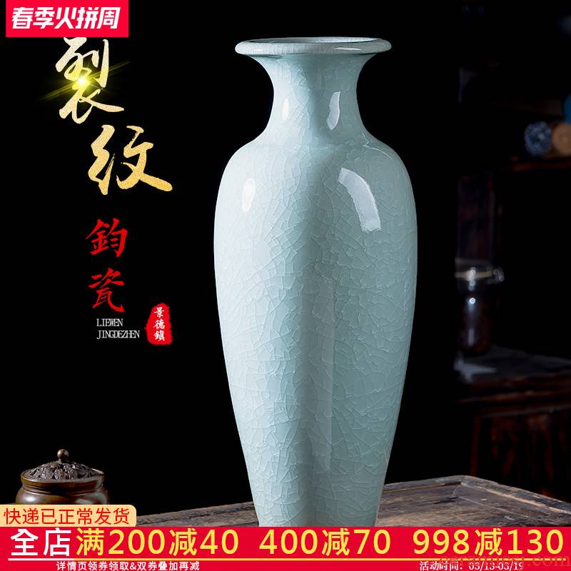 Jingdezhen ceramics vase furnishing articles guanyao open piece of crack Chinese flower arranging archaize home sitting room adornment c6