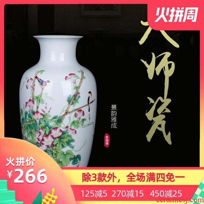 Jingdezhen ceramic flower vases home sitting room porch American big vase Chinese vases, flower arranging flowers