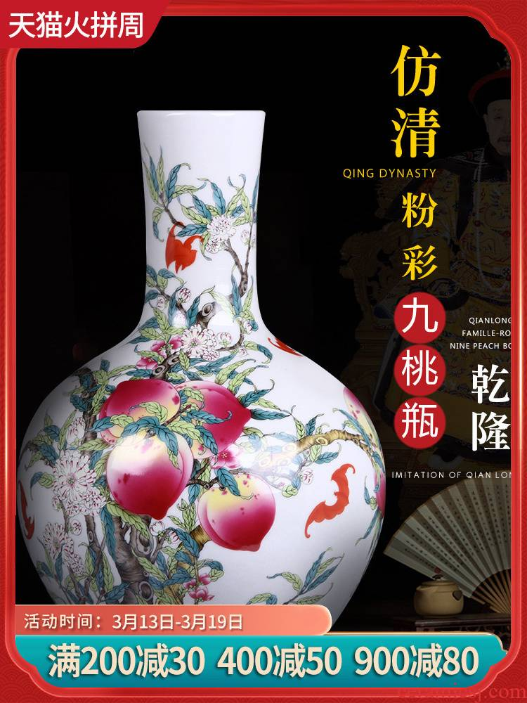 Jingdezhen porcelain ceramic vase new flower arranging furnishing articles sitting room porch in the process of Chinese style household adornment porcelain