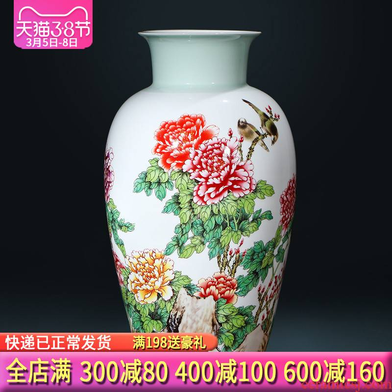 Chinese jingdezhen ceramics powder enamel vase peony flower arranging archaize sitting room porch decoration that occupy the home furnishing articles
