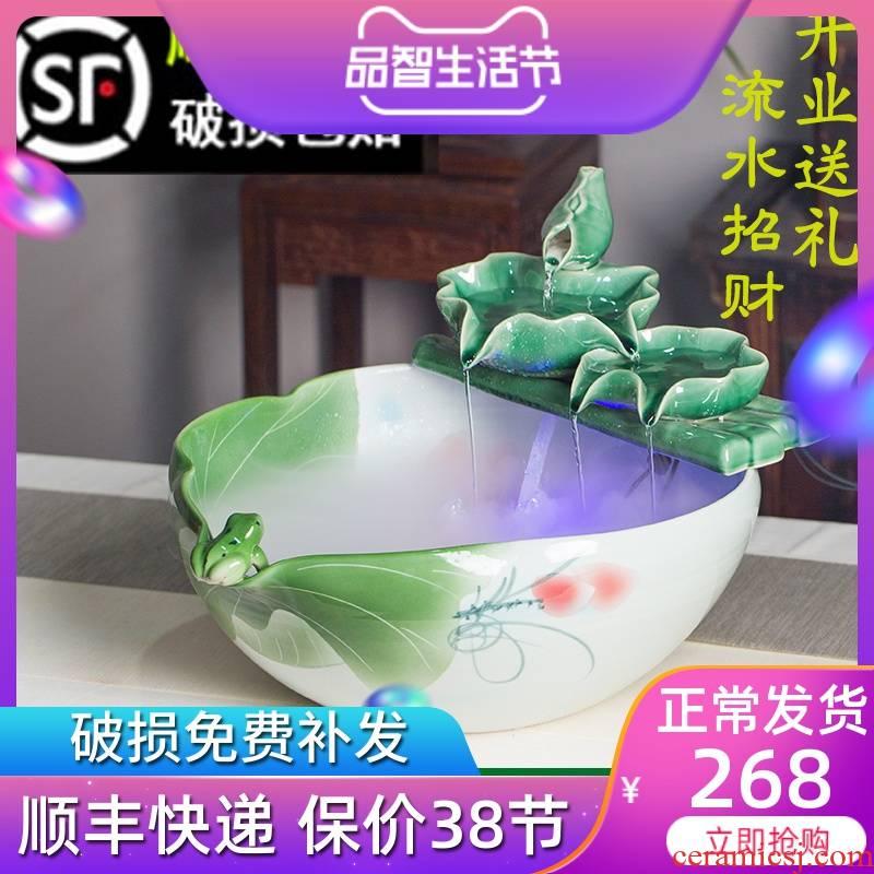 Ceramic furnishing articles fountain water atomization humidifier waterscape feng shui wheel sitting room aquarium desktop opening gifts