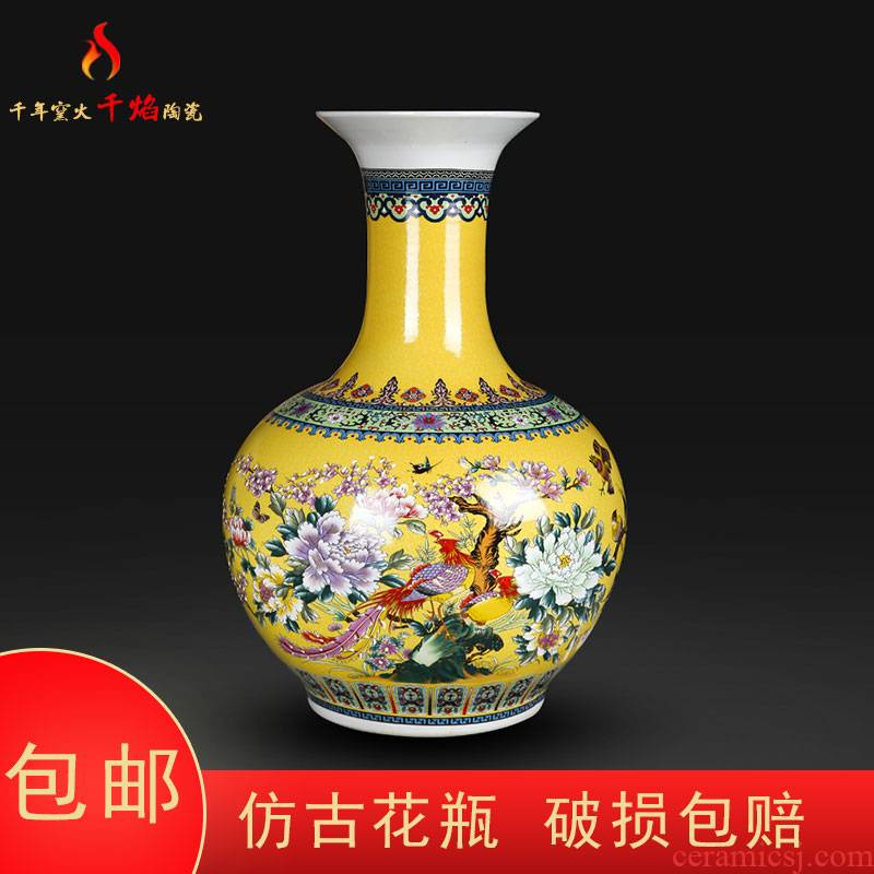 Jingdezhen ceramics yellow colored enamel big vase painting of flowers and household flower arrangement sitting room adornment rich ancient frame furnishing articles