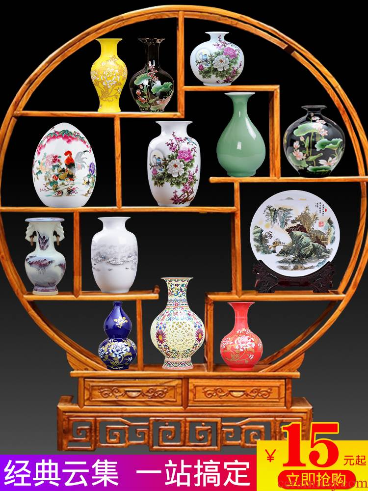 Jingdezhen ceramics blue and white porcelain vase furnishing articles flower arranging Chinese ancient frame sitting room adornment small handicraft