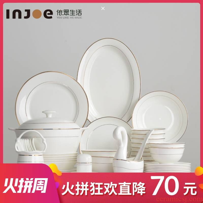 Ipads bowls disc suit household white up phnom penh tangshan ceramic tableware suit creative continental silver bowl plate combination