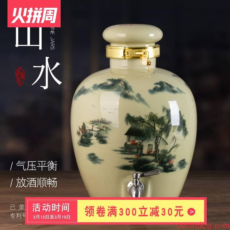 Jingdezhen ceramic home wine jar with leading 10 jins 20 jins 30 pounds the empty bottle of liquor jar to soak it