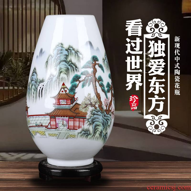 Jingdezhen ceramic floret bottle furnishing articles sitting room lucky bamboo flower arranging the dried flower crafts home decoration