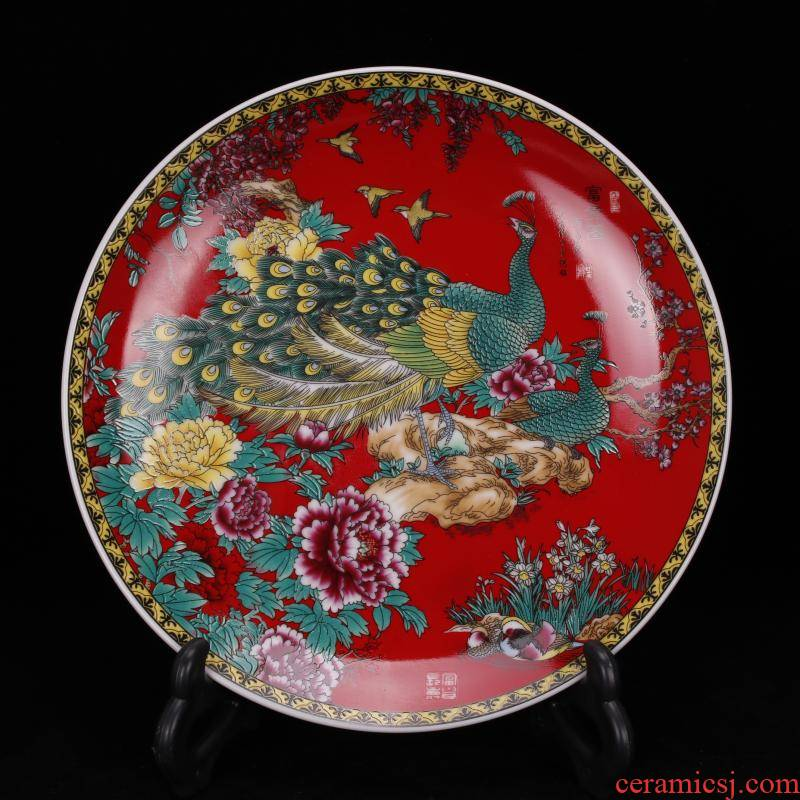 Jingdezhen become emperor the qing qianlong antique porcelain auspicious peacock prosperous furniture furnishing articles
