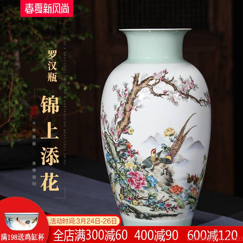 New Chinese style of jingdezhen ceramics powder enamel vase flower arranging I household furnishing articles, the sitting room porch decoration
