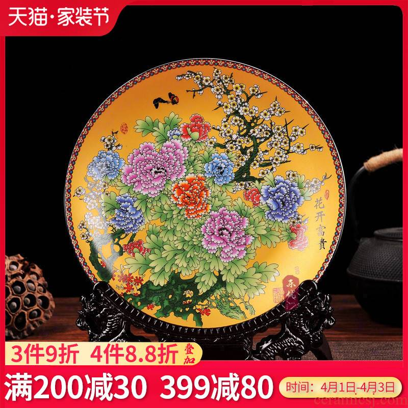 Jingdezhen ceramic art hanging dish porcelain enamel decoration plate modern Chinese style household crafts are sitting room