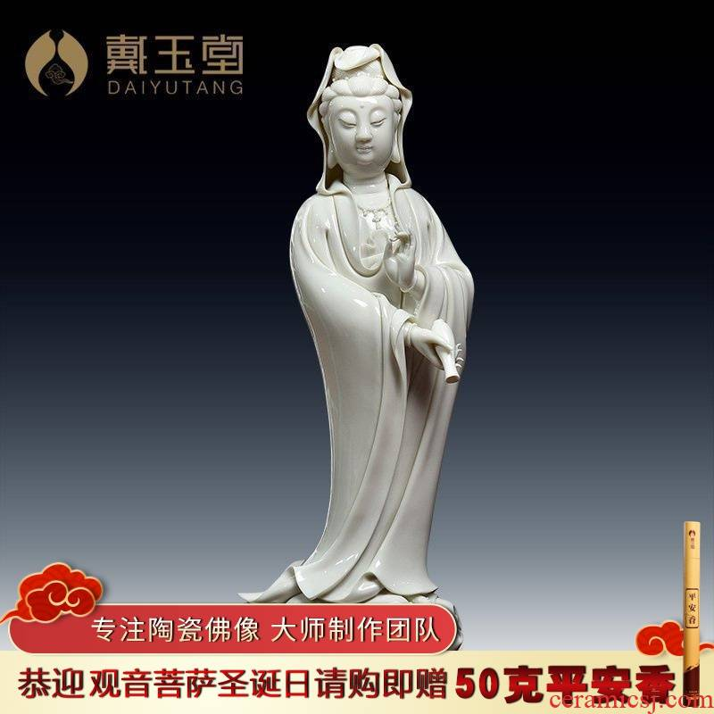 Yutang dai furnishing articles dehua white porcelain ceramic avalokitesvara figure of Buddha its/lotus guanyin D20-24
