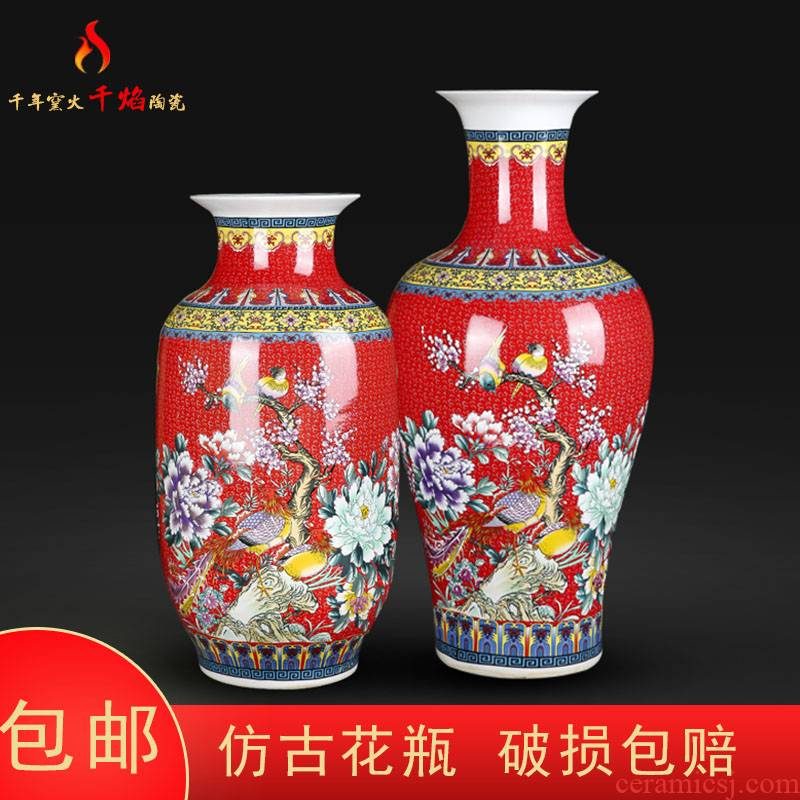 Jingdezhen ceramics vase landing red flower peony enamel Chinese style living room furniture furnishing articles of flower arrangement
