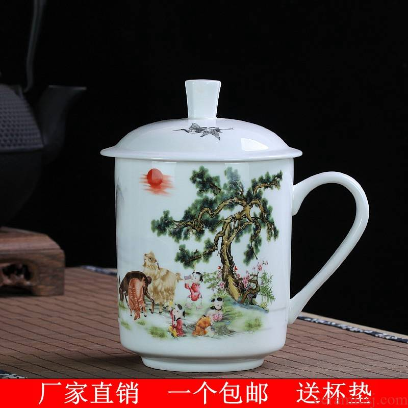 Jingdezhen ceramics cup with cover office meeting gift ipads China cup blue and white porcelain cup can be customized design and color
