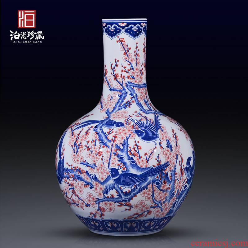 Jingdezhen ceramics antique table dry flower flower arranging new Chinese style household, the sitting room porch decoration vase furnishing articles