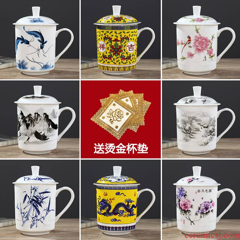 Jingdezhen ceramic cup with cover ipads China large ceramic cups water glass cup gift cup custom office meeting