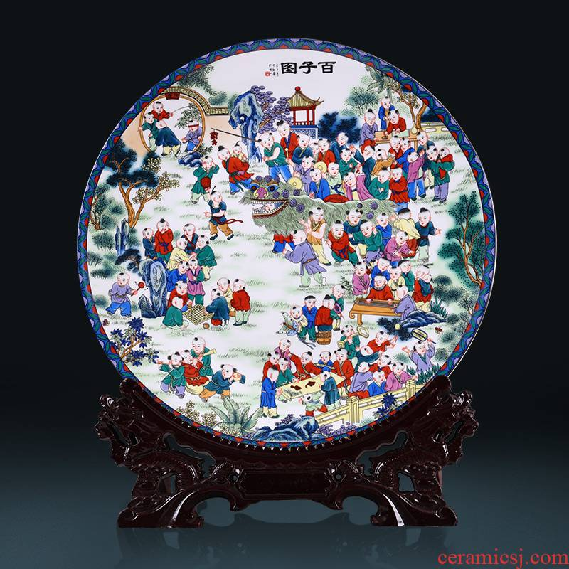 Jingdezhen ceramics powder enamel the ancient philosophers figure decorative home furnishing articles of Chinese style of the sitting room porch handicraft hang dish plate