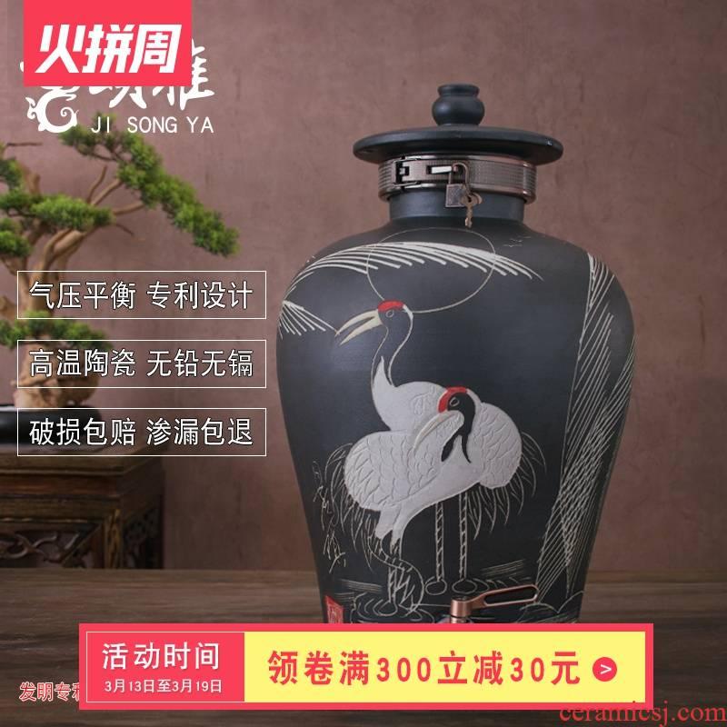 Jingdezhen ceramic jars it 10 jins 20 jins knight errant - GuanPing altar wine pot of archaize liquor mercifully jars home outfit