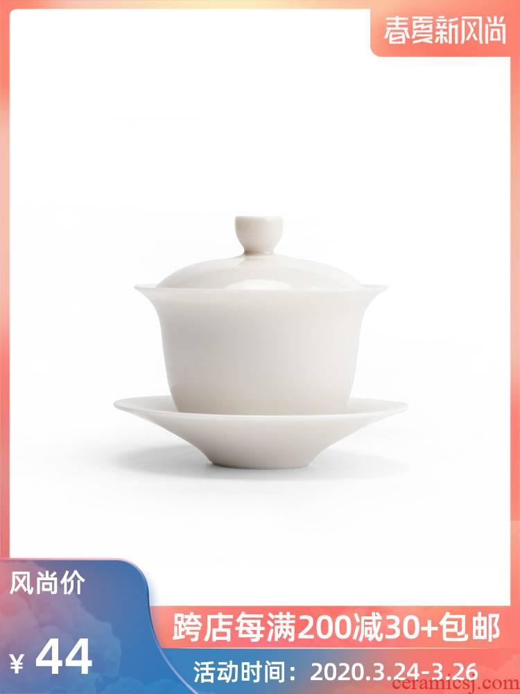 Mr Nan shan three to make tea tureen white porcelain hand grasp the the original white tea bowl of kung fu tea set household size
