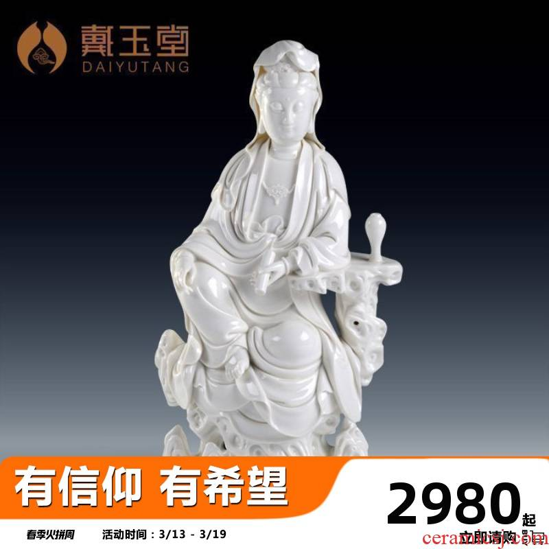 Yutang dai dehua white porcelain ceramic its art collection furnishing articles/lean on rock with the guanyin Buddha D20-11