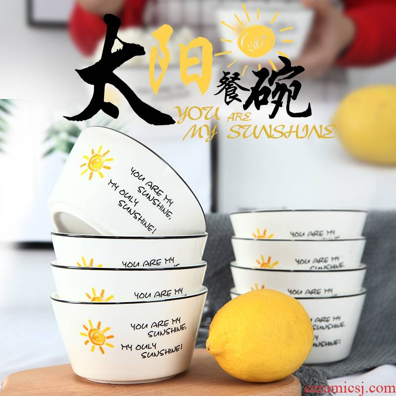 Eight household ceramic bowl set with 4.5 inch eat to use Japanese rice bowls porringer microwave