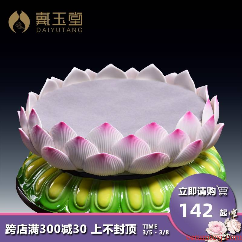 Yutang dai ceramic painting lotus base circular anise guanyin high Buddha mat base table decoration furnishing articles