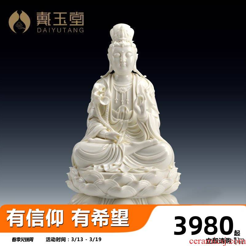 Yutang dai ceramic white marble is household trend to bodhisattva consecrate figure of Buddha that occupy the home furnishing articles D01-037 - b