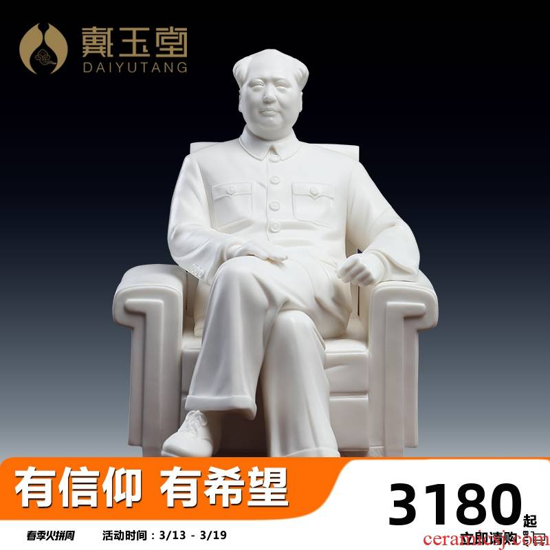 Yutang dai dehua white porcelain chairman MAO put like ceramic figure its MAO 's statute sitting room adornment is placed