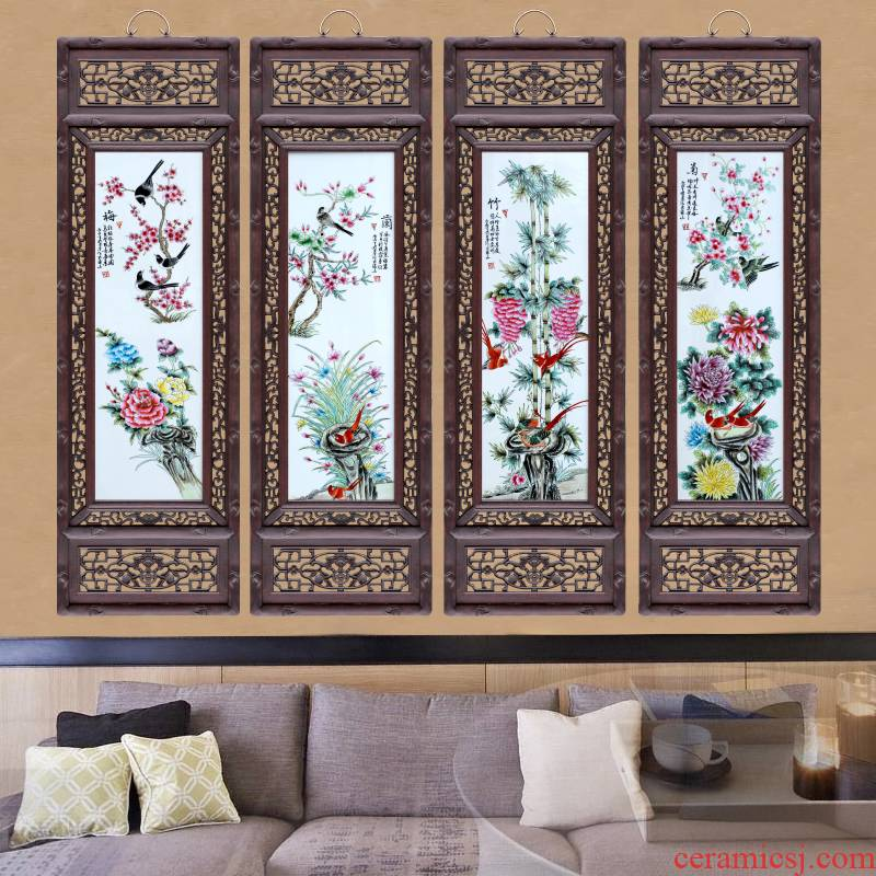 Jingdezhen famille rose porcelain plate painting by patterns of four screen adornment home sitting room hangs a picture the study opening gifts