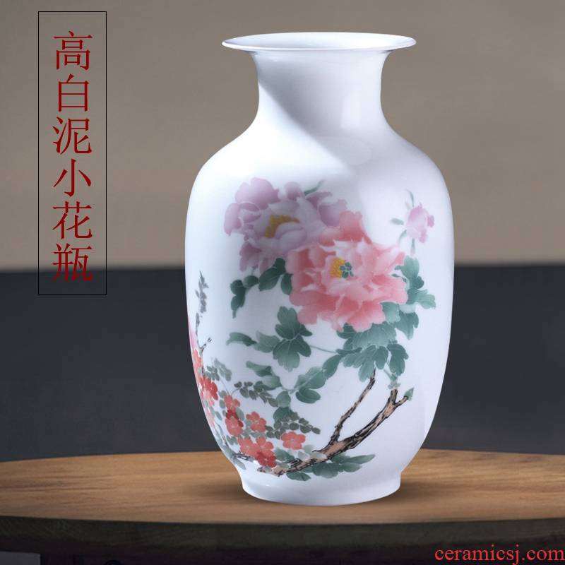 Jingdezhen ceramic vase manual high white mud thin porcelain floret bottle of modern Chinese style porch sitting room adornment is placed