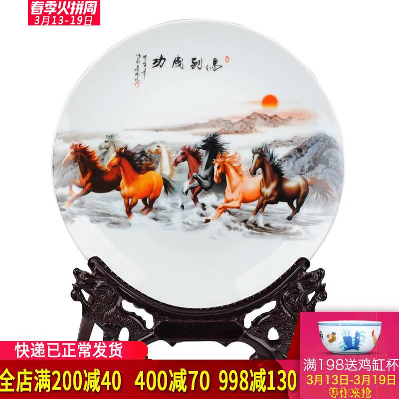 Success hang dish of jingdezhen ceramics decoration plate decoration in the sitting room home decoration handicraft furnishing articles